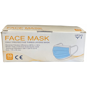 Masque replié jetable à 3 plis - 50/BTE